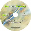 DVD BioPhotoContest 2015 - Rivers, lakes, marshes and lagoons